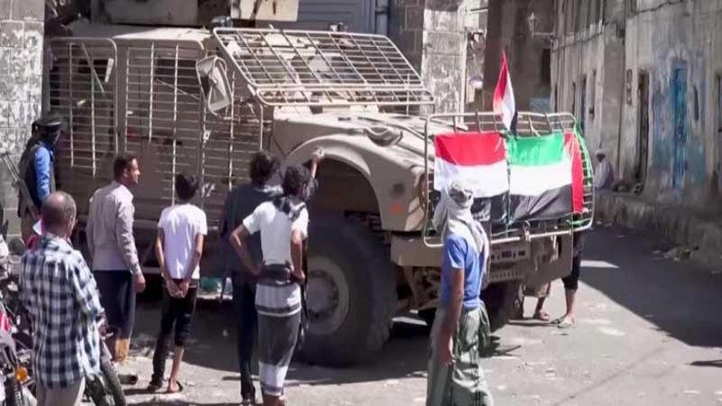 تقرير اسرائيلي: لهذه الأسباب انسحبت الإمارات من اليمن..