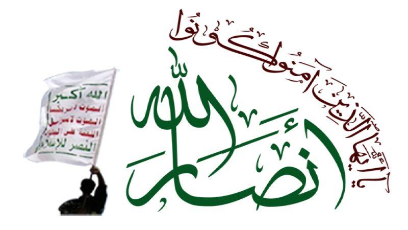 أنصار الله: العدوان علينا لن يؤثر في إيماننا بالقضية الفلسطينية ولن نقبل باستهدافها