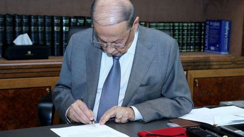 رسالة الرئيس عون الى الرئيس بري: تفسير المادة 95 من الدستور