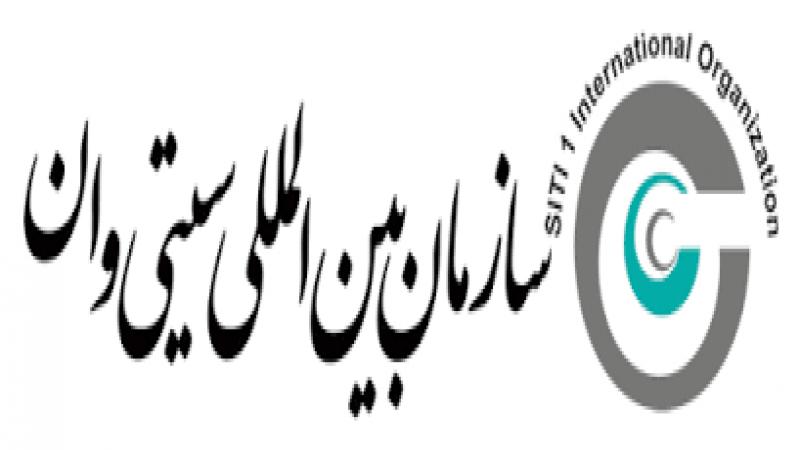 أضخم منظمة دولية للسياحة والمنتجات الحلال إيرانية