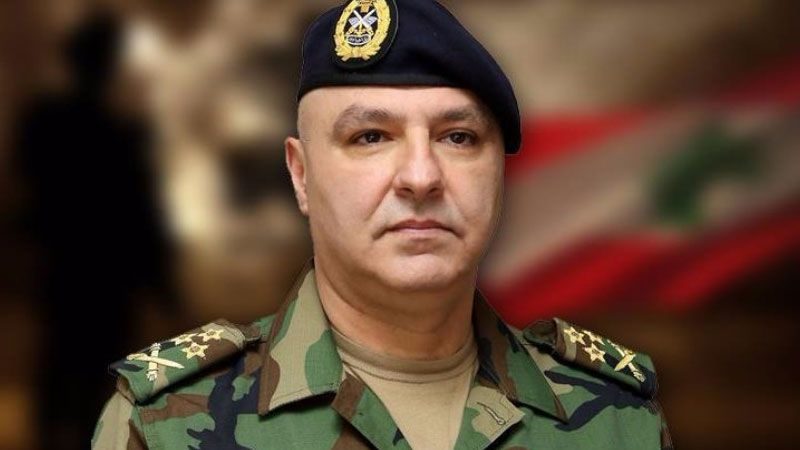 قائد الجيش: سنستمرّ في التصدّي للعدو الاسرائيلي ومواجهة الإرهاب