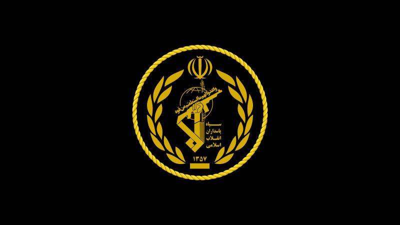 الحرس الثوري يدمّر مقرات الارهابيين في المناطق الحدودية مع كردستان العراق