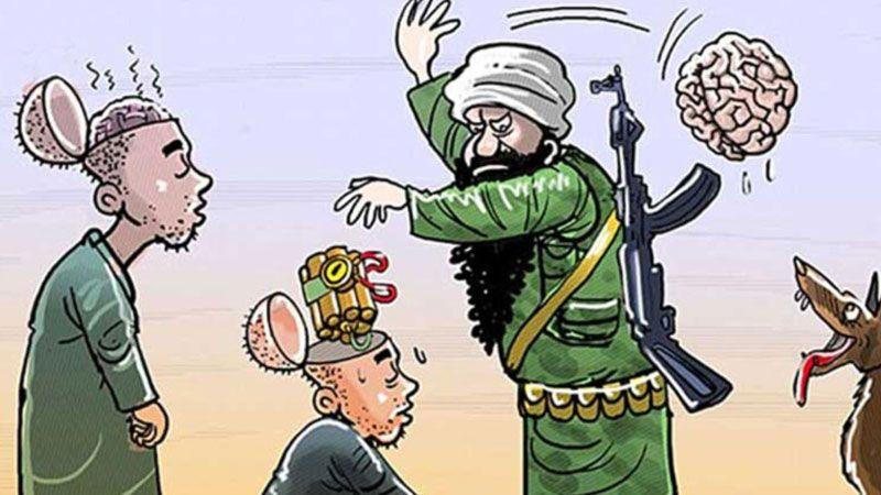 مجموعة صوفان الأمنية: السعودية أنفقت الملايين لنشر الفكر المتطرف