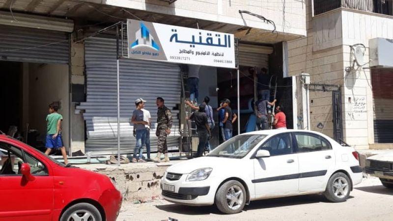 """""""العهد"""" في صحنايا غرب دمشق... والأهالي """"صامدون هنا"""""""