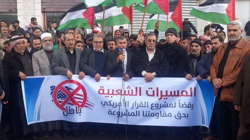 تظاهرات في غزة رفضا للقرار الأمريكي بإدانة المقاومة الفلسطينية