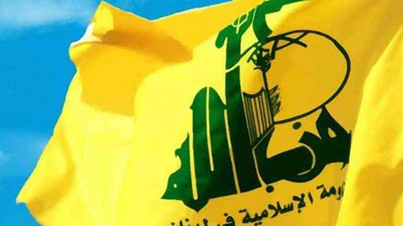 الوفاء للمقاومة تلتقي كتلة حماس النيابية