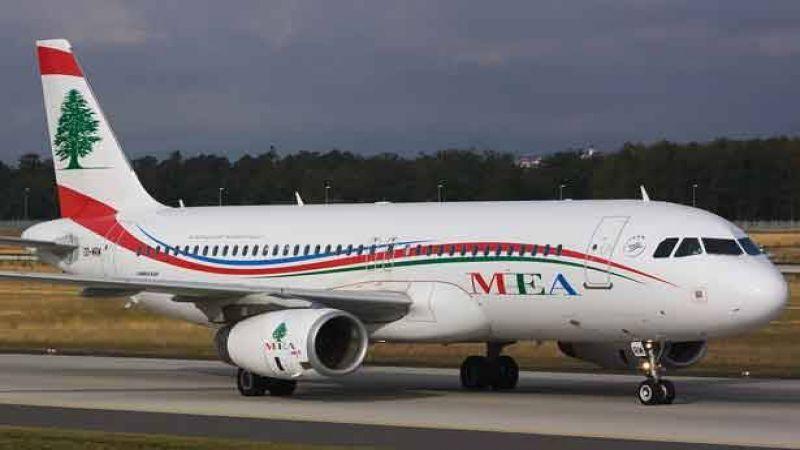 وزارة شؤون مكافحة الفساد: للكشف عن مضمون عقد شراء طائرات للميدل إيست