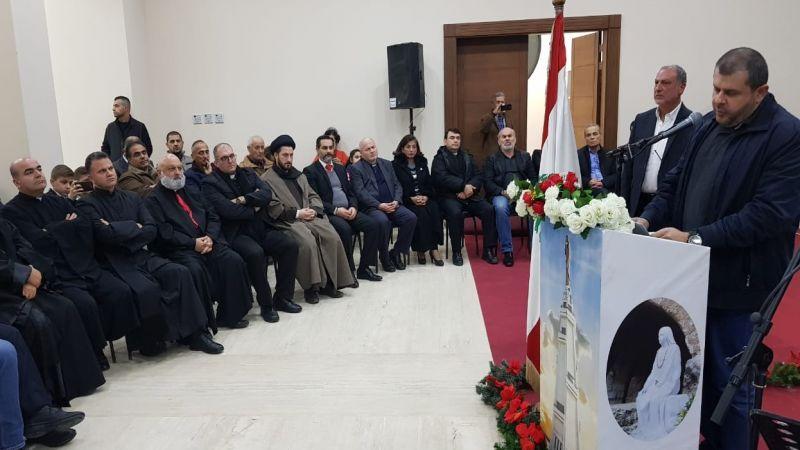 حزب الله نظم الأمسية الميلادية الثالثة في بازيليك سيدة المنطرة في مغدوشة