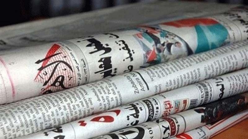 الصحف العربية:  مصر تستضيف تدريبات لمكافحة الإرهاب.. ومخاوف من السترات الحمراء في تونس