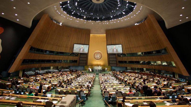 إشادة أممية وأوروبية بالتزام إيران بالاتفاق النووي