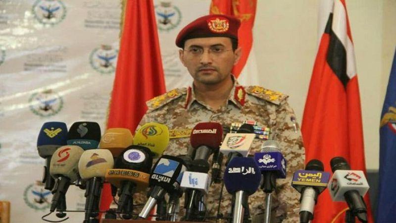 القوات المسلحة اليمنية: غارات للعدوان بالتزامن مع هجوم لمسلحيه في عدّة جبهات