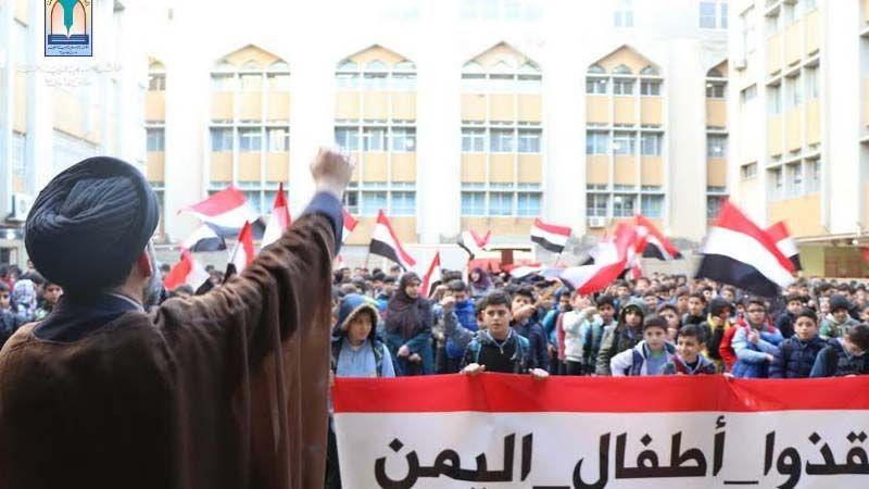 """مدارس المهدي (عج) تطلق حملة  """"#أنقذوا_أطفال_اليمن"""""""