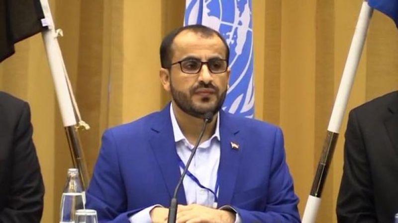 """""""العهد"""" ينشر بنود اتفاق ستوكهولم حول اليمن"""