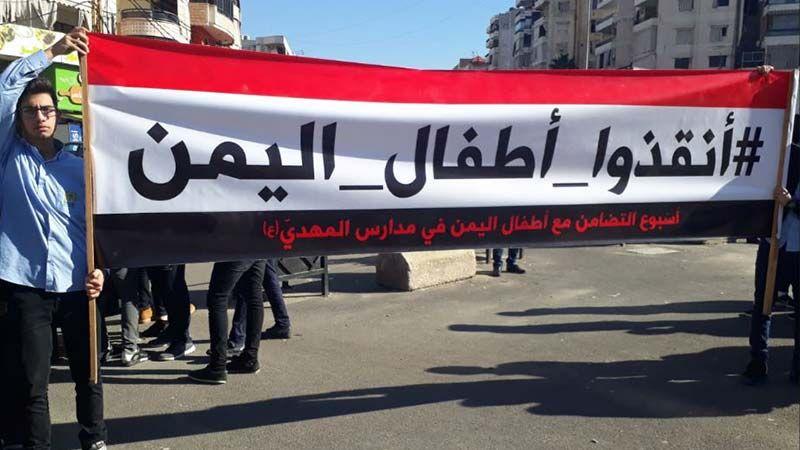 """بالصور .. أطفال مدارس """"المهدي"""" (عج) يتضامنون مع أطفال اليمن"""