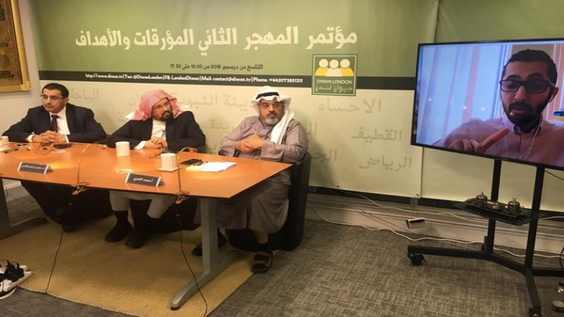 توحّد رؤى المعارضة في الخارج للتغيير يُرعب النظام السعودي