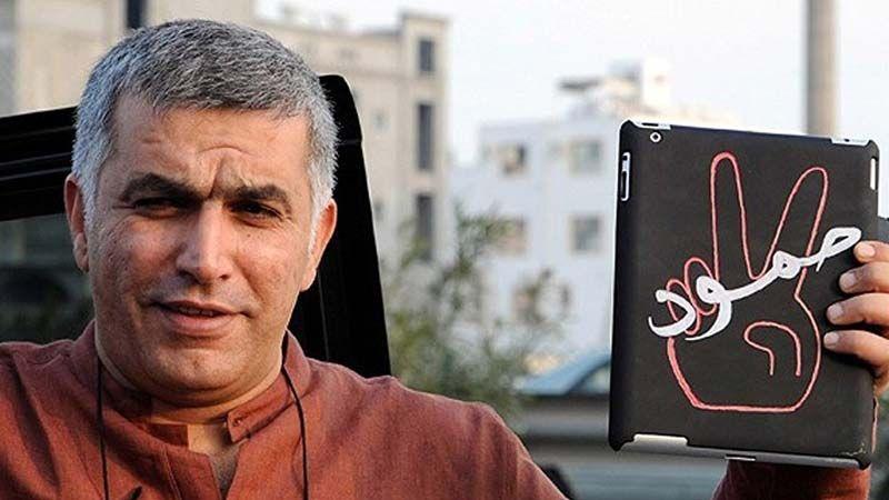 منظمات حقوقية تحذّر من تشديد النظام البحريني لعقوبة نبيل رجب