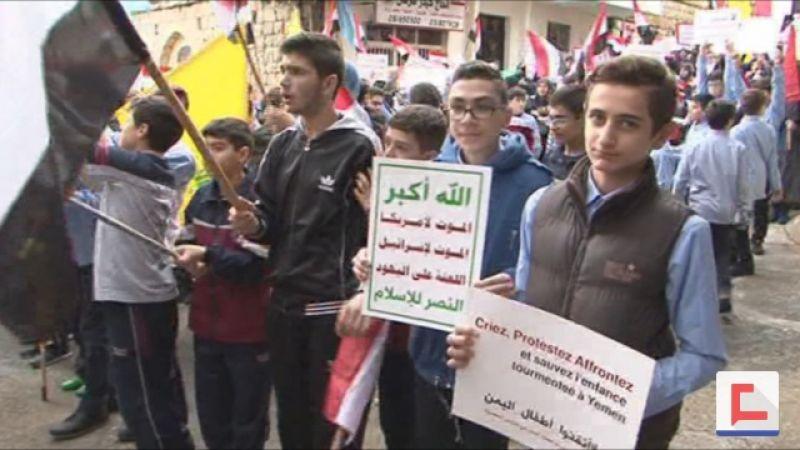 بالفيديو .. رسائل حب من طلاب لبنان الى اطفال اليمن