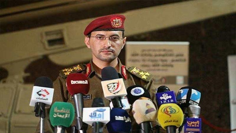 المتحدث الرسمي باسم القوات المسلحة: 47 خرقًا للعدوان في الحديدة مع وصول الفريق الأممي