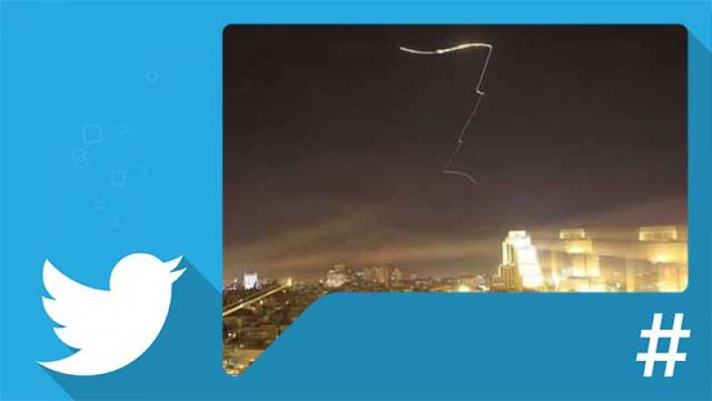 """دمشق.. الأولى على """"تويتر"""""""