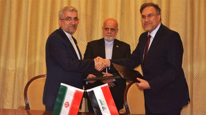 إيران والعراق يوقعان مذكرة تفاهم حول التعاون في مجال الطاقة