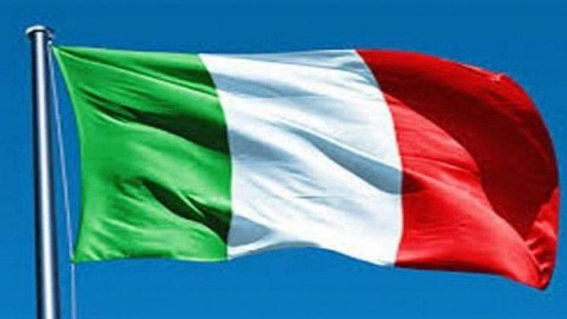 إيطاليا تعتزم معاقبة السعودية
