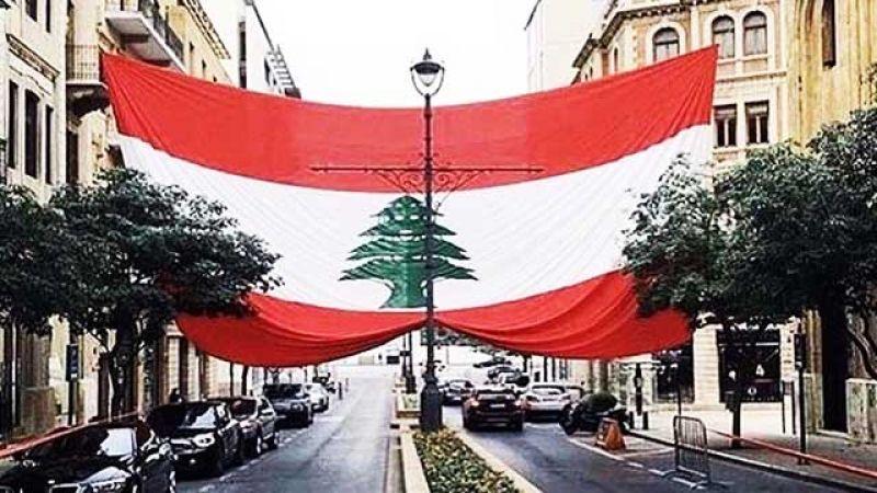 2018.. العام الذي لم يكتمل لبنانياً