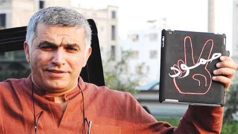 منظمات حقوقية: الحكم الصادر بحق نبيل رجب سياسي وانتقامي