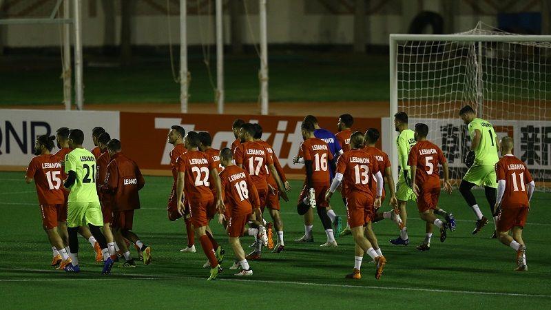 المنتخب اللبناني يواصل استعداداته لمواجهة قطر