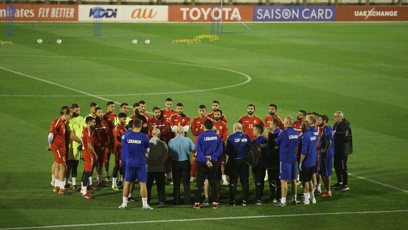 كأس آسيا: لبنان باللون الابيض يواجه قطر الاربعاء في بداية حملته القارية