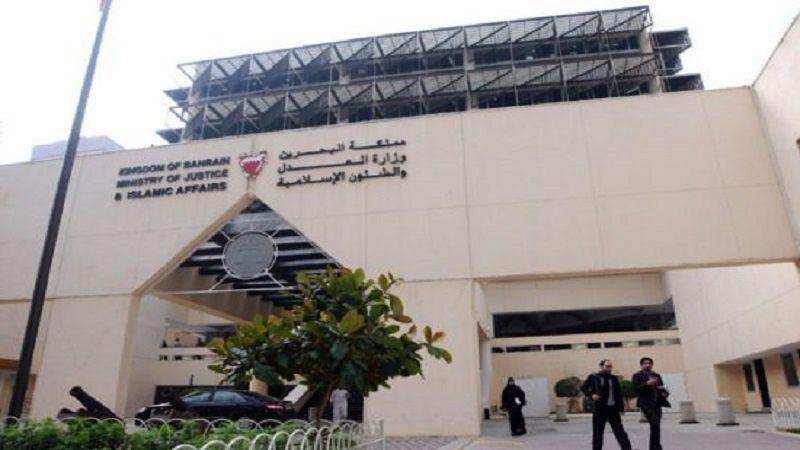 البحرين: أحكام سجن جديدة بتهم سياسية