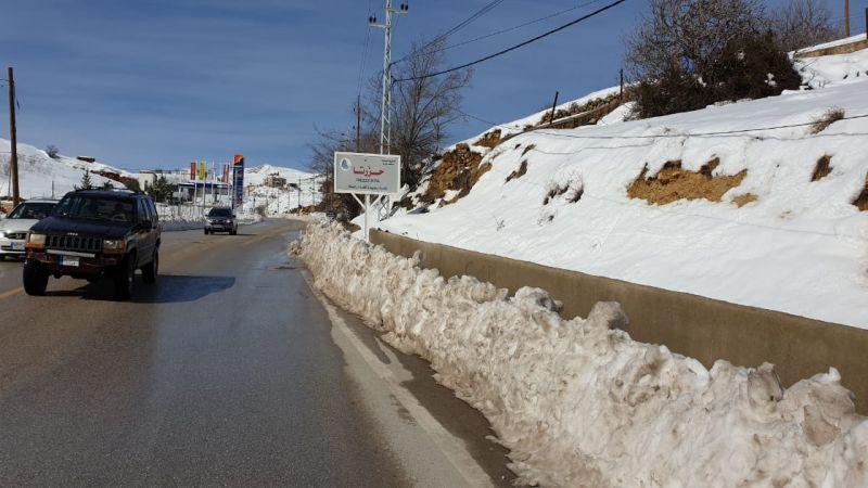 بالفيديو: حزرتا تستذكر ضحايا انهيار 1992 الثلجي