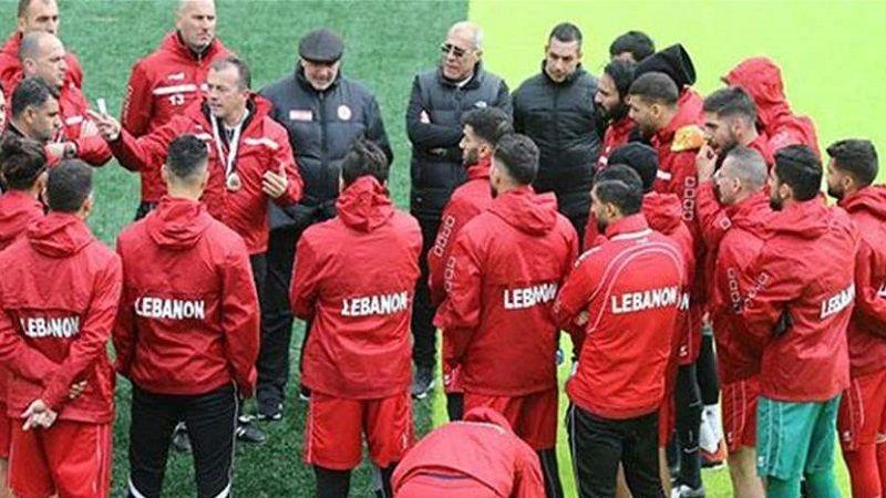 منتخب لبنان يباشر تدريباته استعدادًا لمواجهة كوريا الشمالية