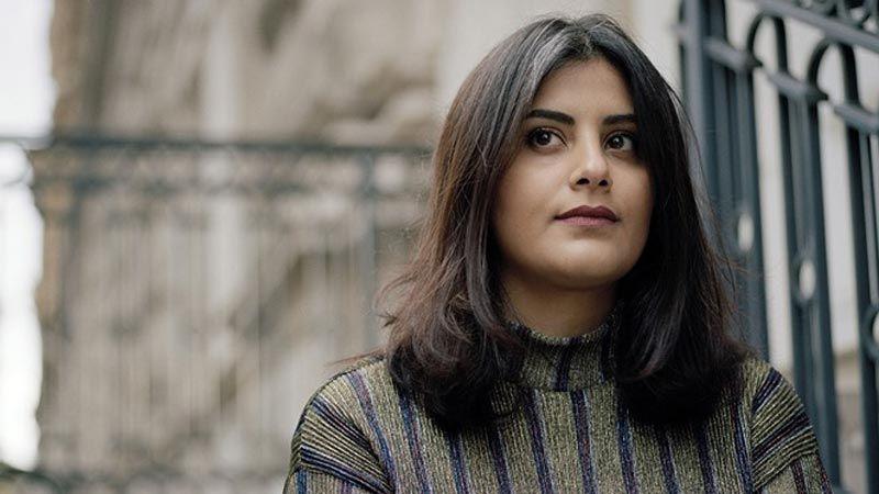 علياء الهذلول تكشف تفاصيل تعذيب شقيقتها الناشطة لجين في سجون النظام السعودي