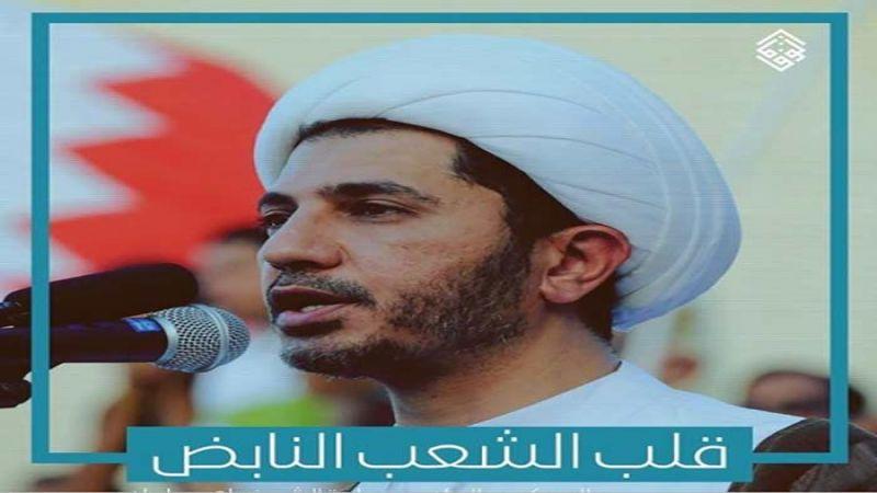 البحرين: محكمة التمييز تدرس حكم المؤبّد بحقّ الشيخ علي سلمان