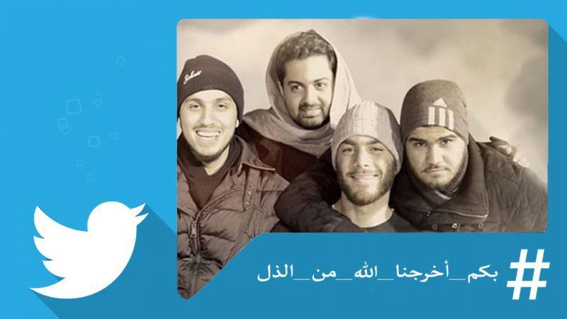 الشهداء..عزنا وفخرنا