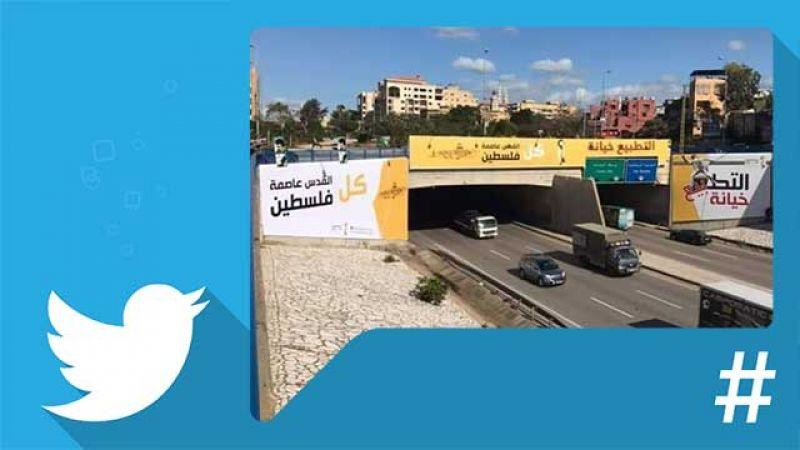 هكذا تستقبل بيروت ضيوف القمة العربية الإقتصادية