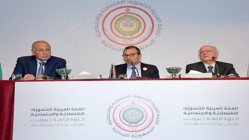 مؤتمر صحافي لباسيل وأبو الغيط: رفعنا للقمة قرارات جيدة للغاية