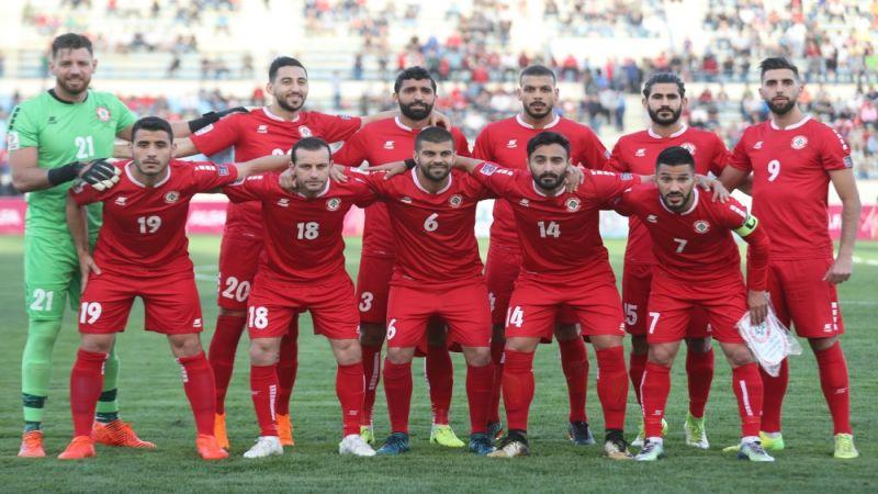 منتخب لبنان يعود من الامارات