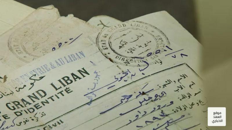 بالفيديو .. الاراضي اللبنانية المحتلة في بليدا تستعيد هويّتها