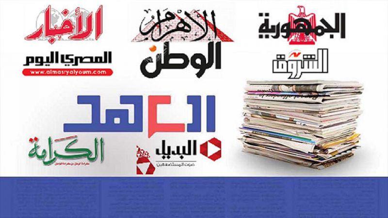 الصحف العربية: رفضٌ مغربي شعبي لزيارة نتنياهو المحتملة وسوريا مدعوّة بحضور مؤتمر عربي