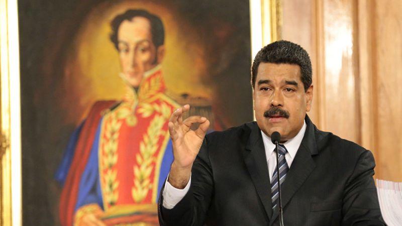 """مادورو يعلن تشكيل """"وحدات الدفاع الشعبي"""""""