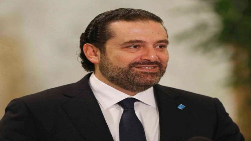 الحريري من بعبدا: التعاون بين الوزراء واجب لنكون على مستوى التحدي
