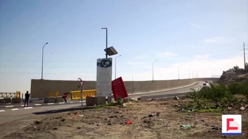 """بالفيديو: الاحتلال """"يطوّق"""" نفسه بنفسه .. شارع الفصل العنصري"""