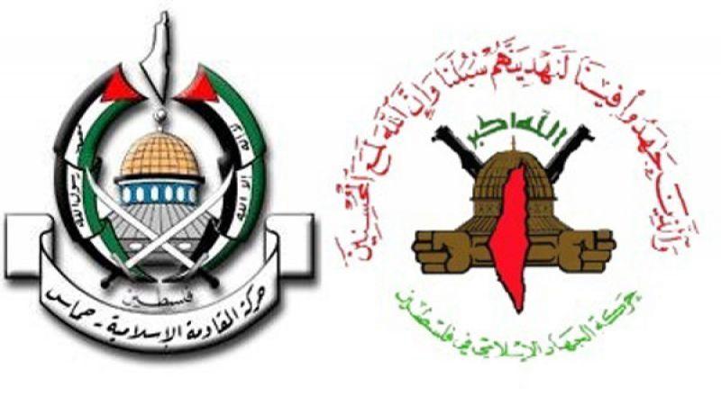 """""""حماس"""" و""""الجهاد"""" تؤكدان ضرورة تشكيل حكومة وحدة وطنيَّة"""