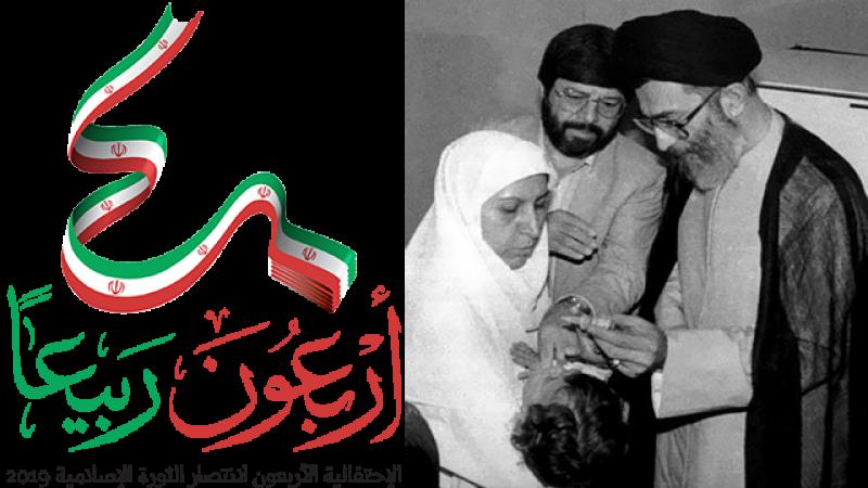 مرندي يستذكر انتصار الثورة: إيران في أحسن حال بعد أربعين عاماً