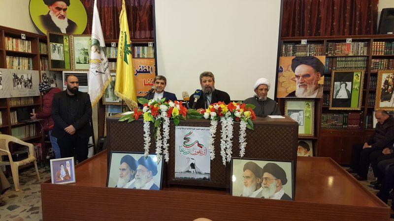 مركز الامام الخميني الثقافي نظم ندوة في بعلبك بحضور السفير الايراني