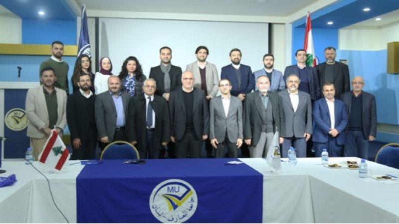 إتفاقية تعاون بين جامعة المعارف والهيئة الوطنية للعلوم والبحوث