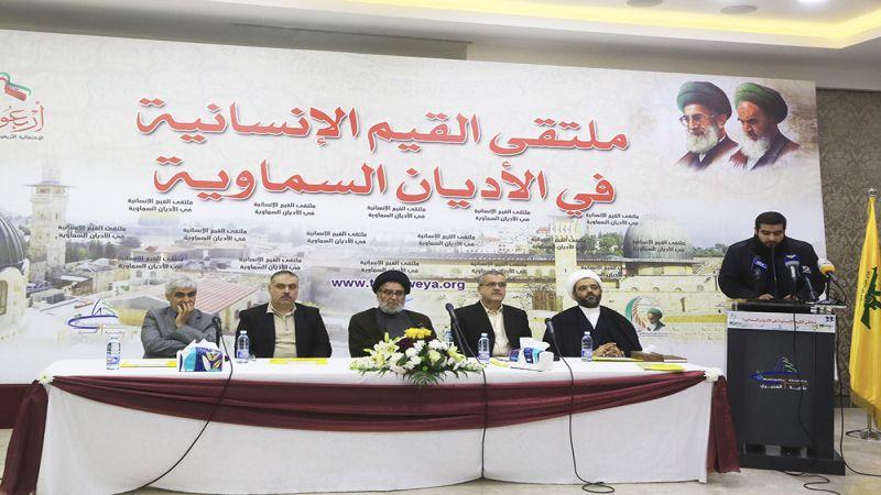 افتتاح ملتقى القيم الإنسانية في الأديان السماوية برعاية رئيس المجلس السياسي في حزب الله