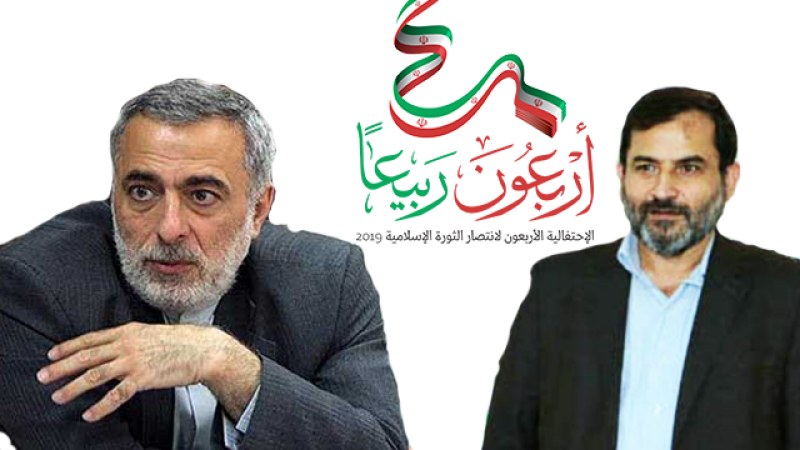 الثورة الاسلامية بعيون أبنائها