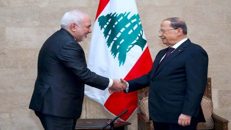 الرئيس عون بحث مع ظريف سبل التعاون وتعزيز العلاقات ـ مصور